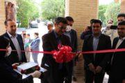 کانون شکوفایی خلاقیت دانش آموزی در استان کرمان افتتاح شد