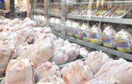 قیمت مرغ به 15 هزار تومان بازگشت