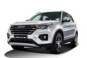 محصول جدید خودروسازان بم آیا تولید شده؟
