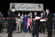 بوستان «خبرنگار»در کرمان به بهرهبرداری رسید
