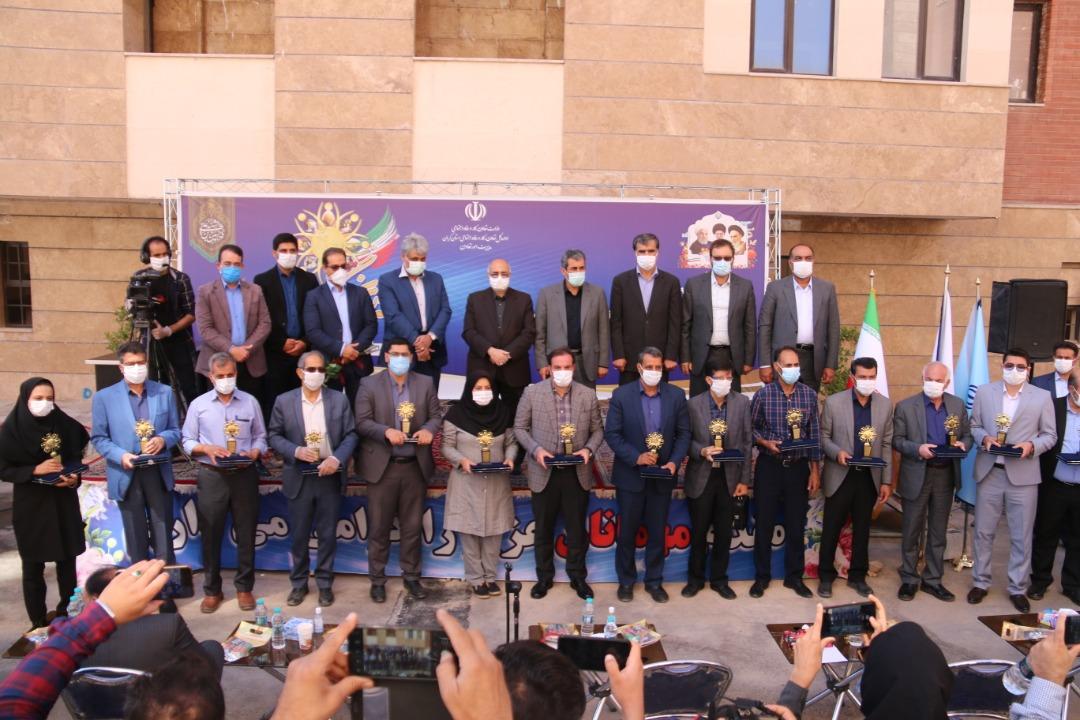 تجلیل از ۱۵ تعاونیهای برتر استان کرمان
