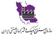 نشانی وتلفن شرکت شهرکهای صنعتی استانهای کشور