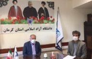 برنامه های هفته پژوهش دانشکده هنر معماری و شهرسازی دانشگاه آزاد اسلامی واحد کرمان آغاز شد