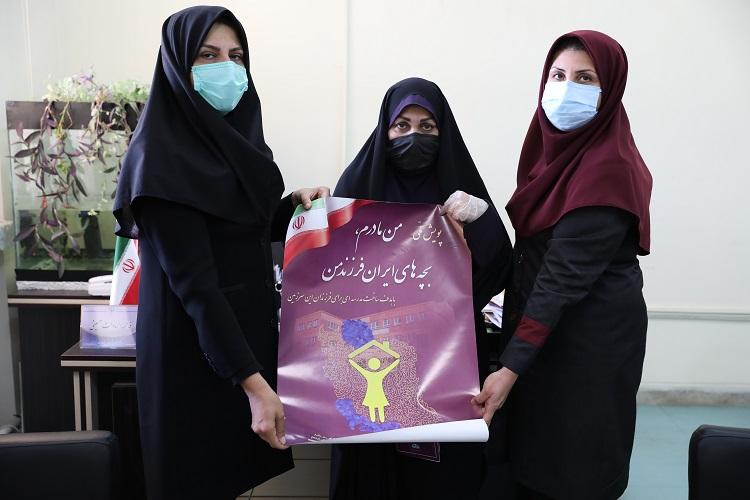 به پویش ملی من مادرم، بچههای ایران فرزند من بپیوندید