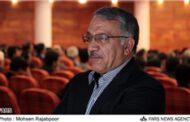 کرونا به بیش از 500 شرکت فناورانه ونوآورانه استان کرمان خسارت وارد کرد