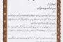 کمک یک میلیاردی گروه صنعتی کرمان خودرو برای آزادی زندانیان جرایم غیرعمد