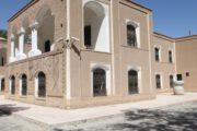 تعطیلی موقت باغ موزه هرندی کرمان به دلیل تعمیرات