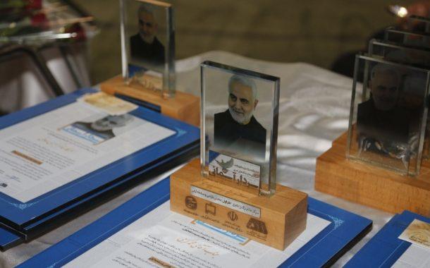 جشنواره رسانهای «سردار آسمانی» با معرفی نفرات برگزیده به کار خود پایان داد