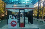 رئیس هیاتعامل ایمیدرو در نمایشگاه اینوماین۳ عنوان کرد: گلگهر از شرکتهای پیشران است